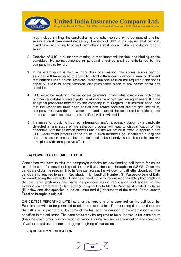 United India Insurance Company Ltd Recruitment Notice 2014
