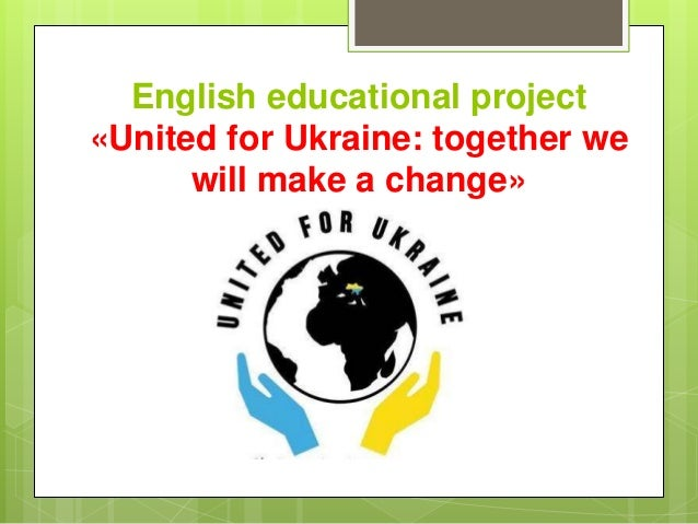 English educational project «United for Ukraine: together we will make a change»