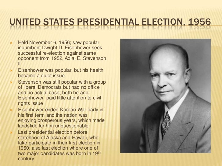 1948 United States presidential election