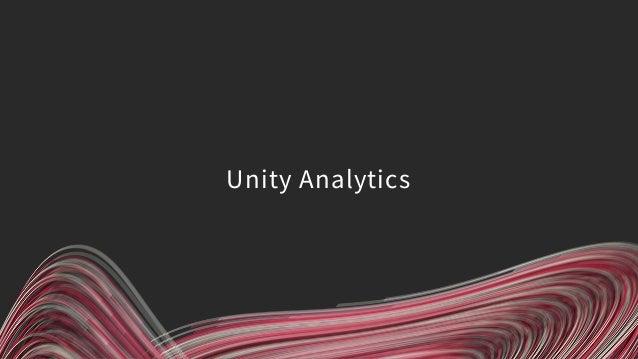 Unity Analytics の使い方
