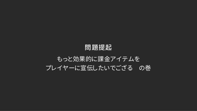 ソースコードサンプル https://gist.github.com/yasuyuki-kamata/ effee0e451fdd37e14970126c1f1e35b https://drive.google.com/file/d/ 1NW4...