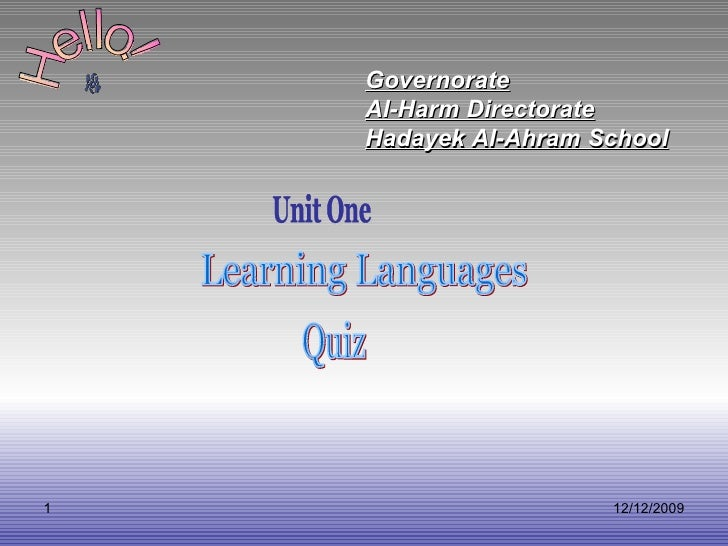 Governorate Al-Harm Directorate Hadayek Al-Ahram School Unit One Learning Languages Quiz