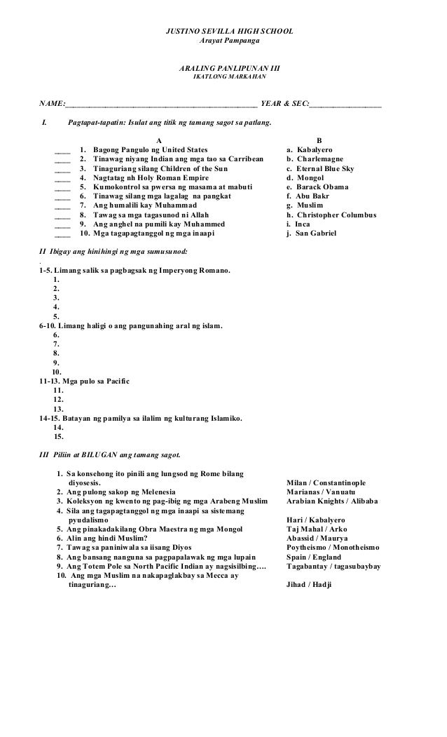 Unit test aral pan 3rd grading