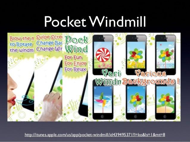Pocket Windmill http://itunes.apple.com/us/app/pocket-windmill/id439495371?l=ko&ls=1&mt=8
