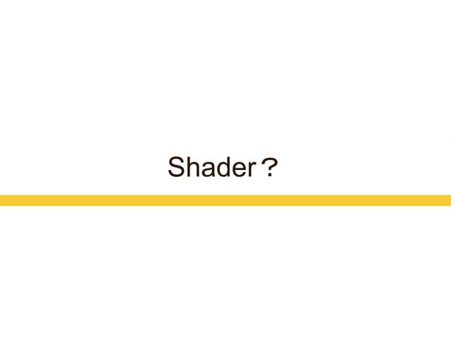 Shader?