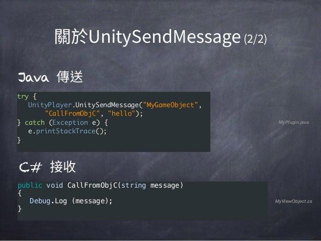 製作 Unity Plugin for Android