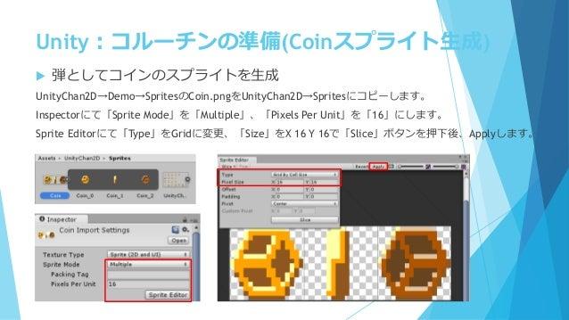 Unity rotating coin zimbra - Zenome ico login uk