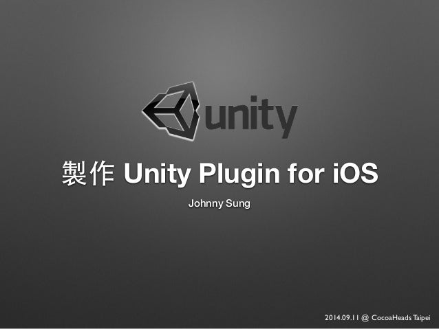 製作 Unity Plugin for iOS  Johnny Sung  2014.09.11 @ CocoaHeads Taipei