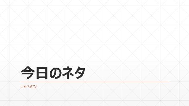 Live2D Cubism SDK for Unity(ver 3 0)を使った話