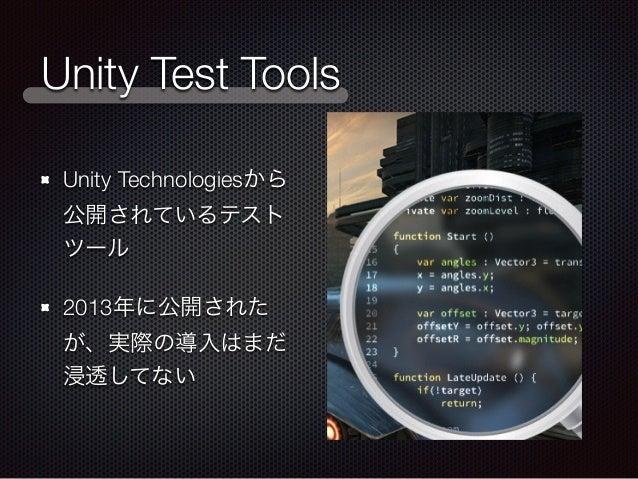 Unity testtool Slide 3