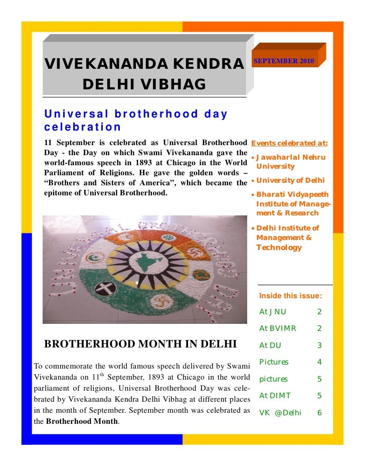 VIVEKANANDA KENDRA                                            SEPTEMBER 2010         DELHI VIBHAG   Universal brotherhood ...