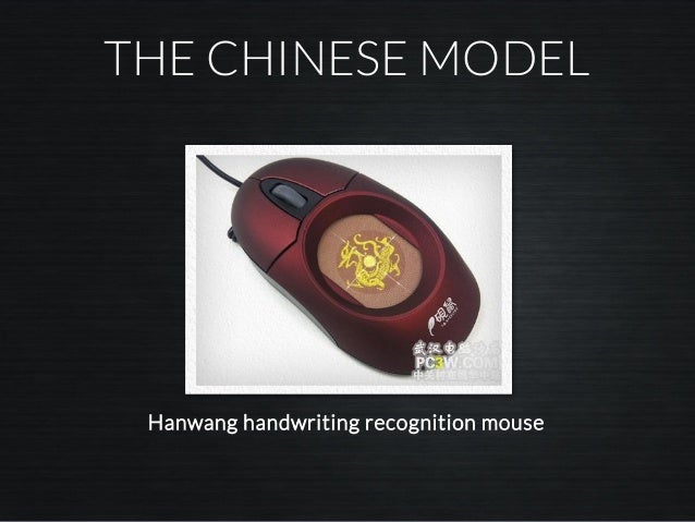 THE CHINESE MODEL Hanwang handwriting recognition mouse