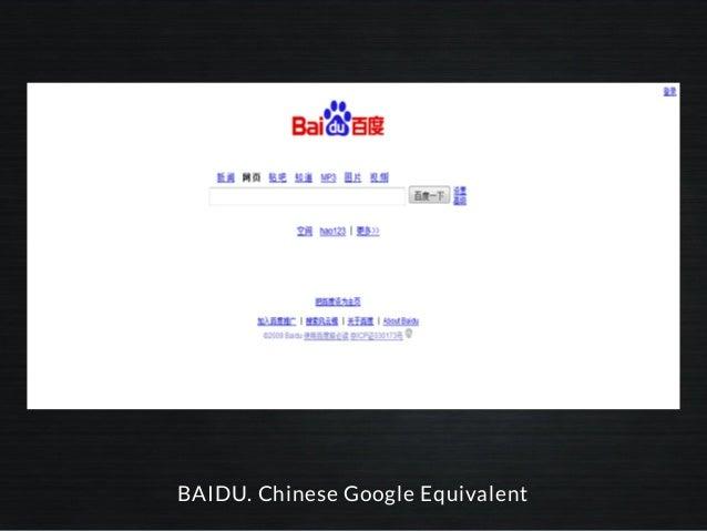BAIDU. Chinese Google Equivalent