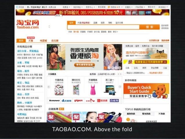 TAOBAO.COM. Above the fold