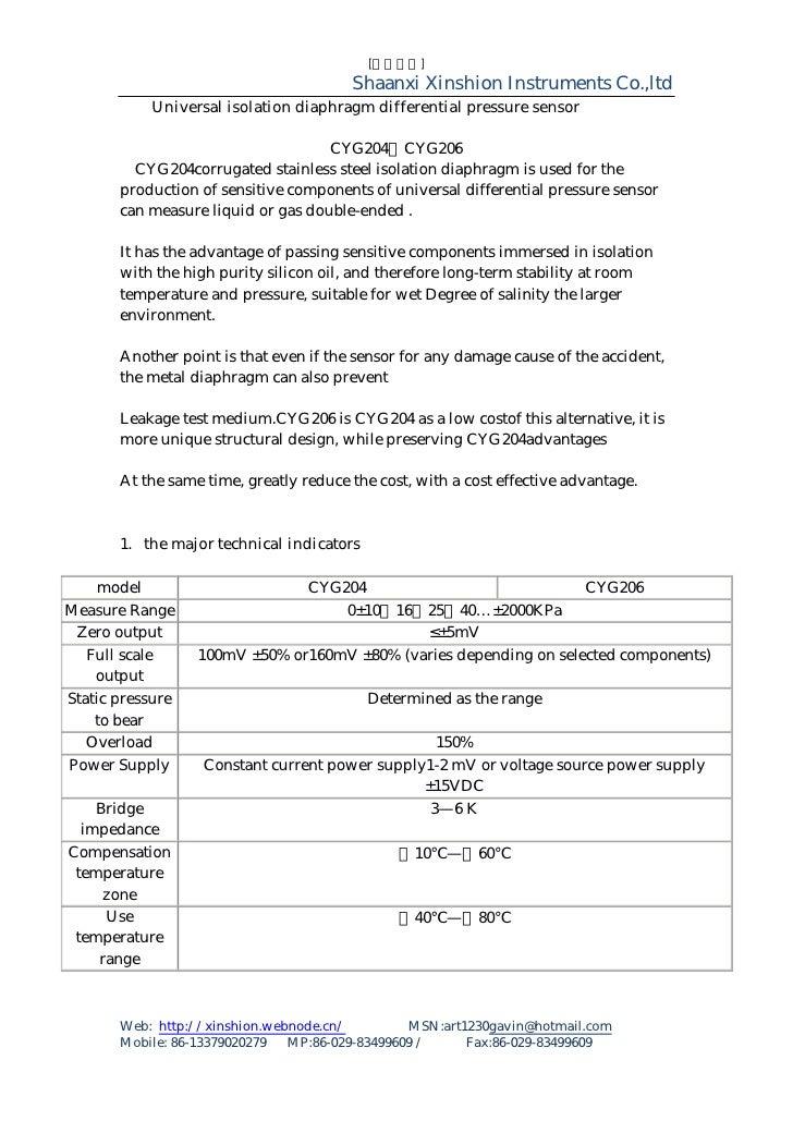 [•.Qee‡[W]                                         Shaanxi Xinshion Instruments Co.,ltd            Universal isolation dia...