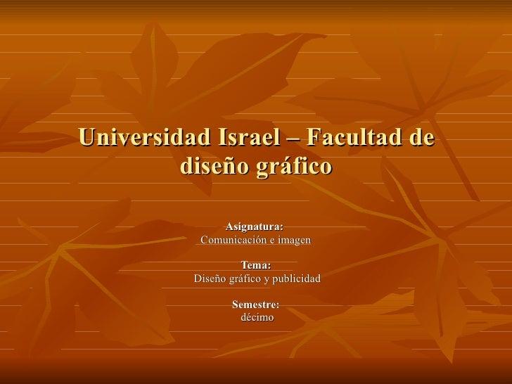 universidad israel publicidad y dise o grafico