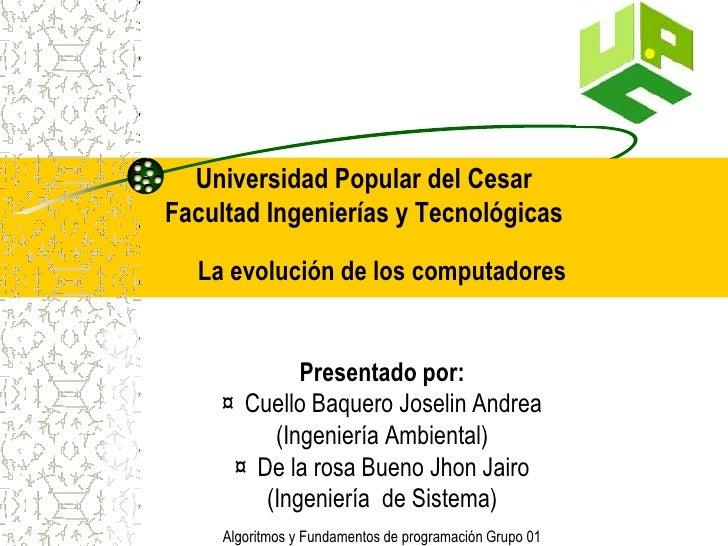 Universidad popular del cesar