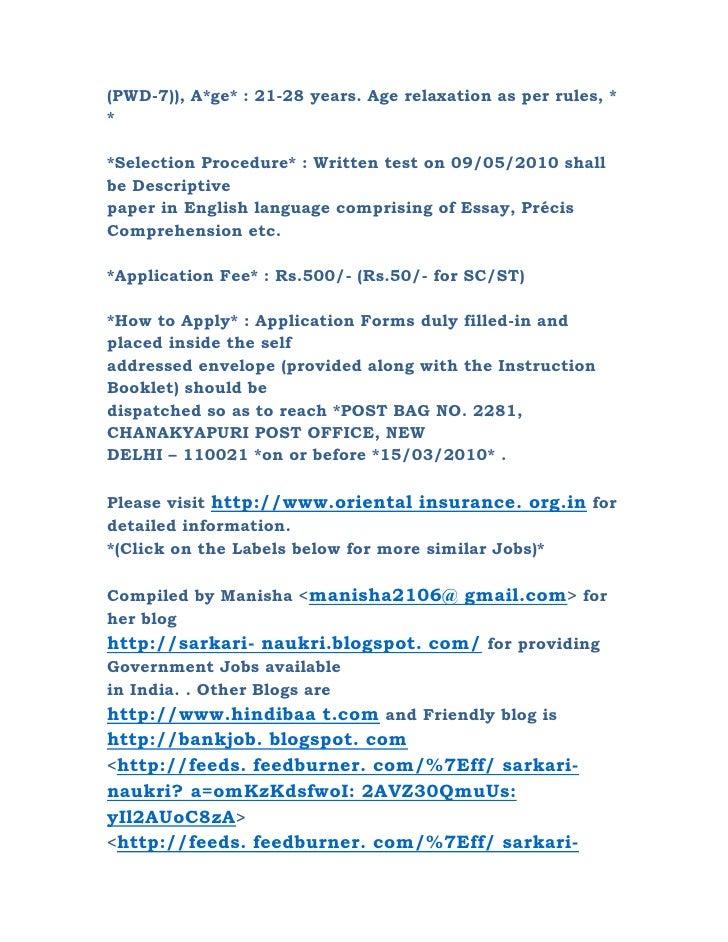 Test in english language comprising of essay precis & comprehension