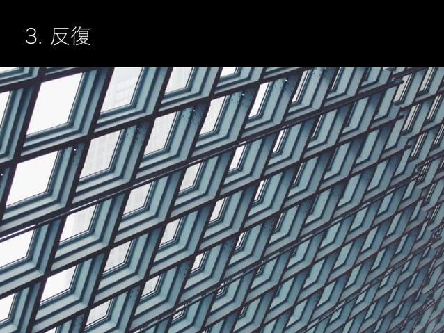 インターフェースデザイン特論@芝浦工業大学