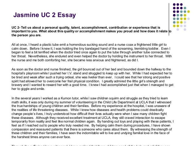 essay accomplishment essay