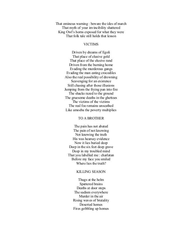 Beware the ides of march poem