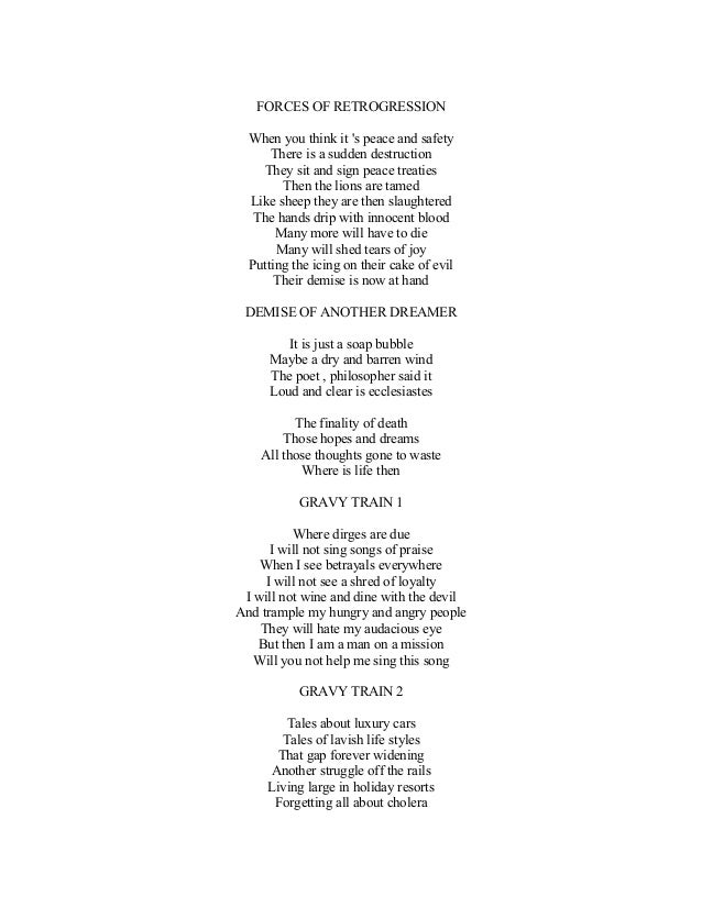 poem about betrayal and loyalty