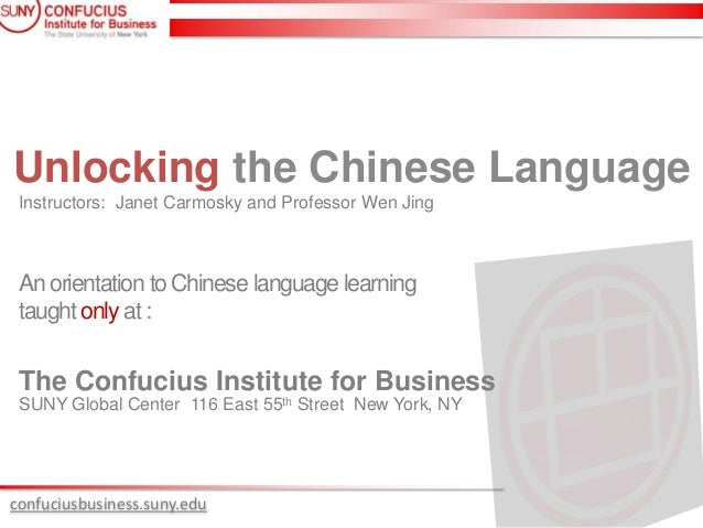 Unlocking the Chinese Language Instructors: Janet Carmosky and Professor Wen Jing An orientation to Chinese language learn...