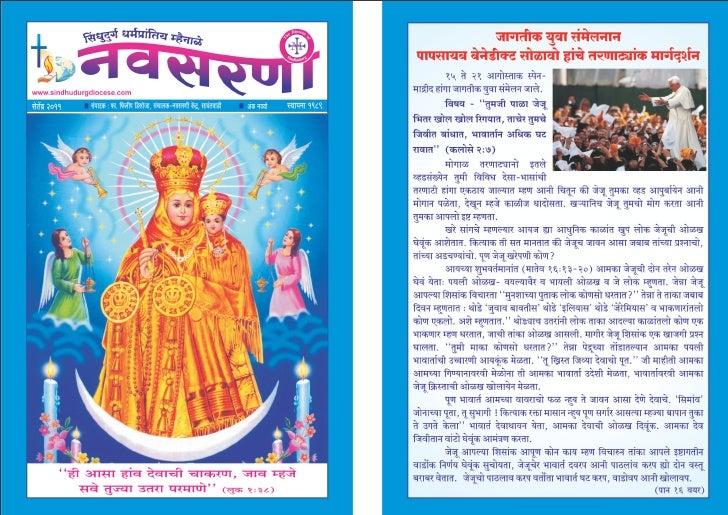 Navsarni Bulletin - September 2011