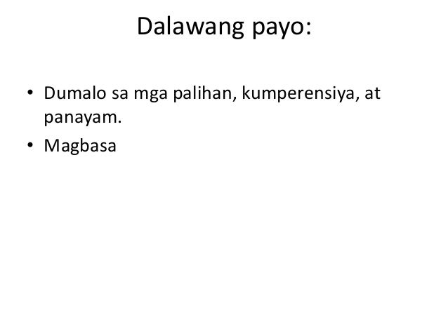 evaluation of ibong adarna The summative assessment  and memorizing the characters in noli me tangere and ibong adarna  assessing your evaluation temporary feet.