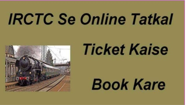 railway tatkal ticket booking software free download