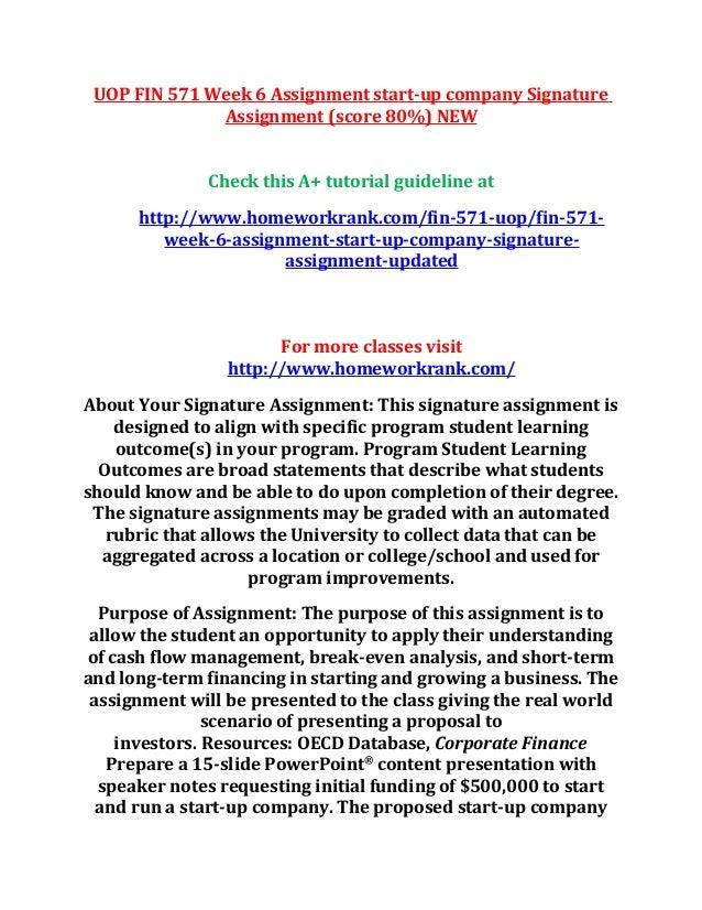 example reference essay job skills