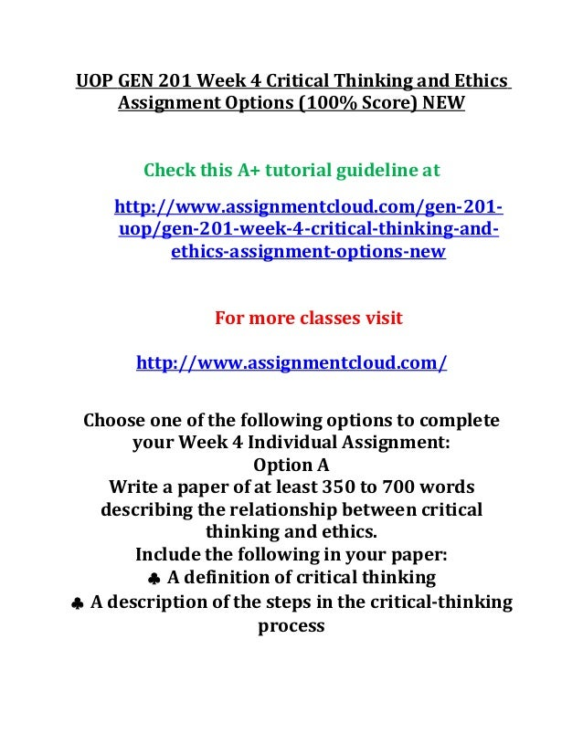 critical thinking and ethics paper