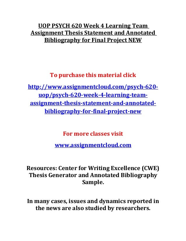 cwe annotated bibliography