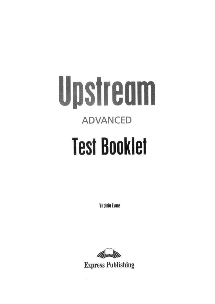 Upstream.adv test book