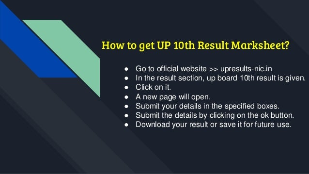 Up 10tth result 2018 important things you should know