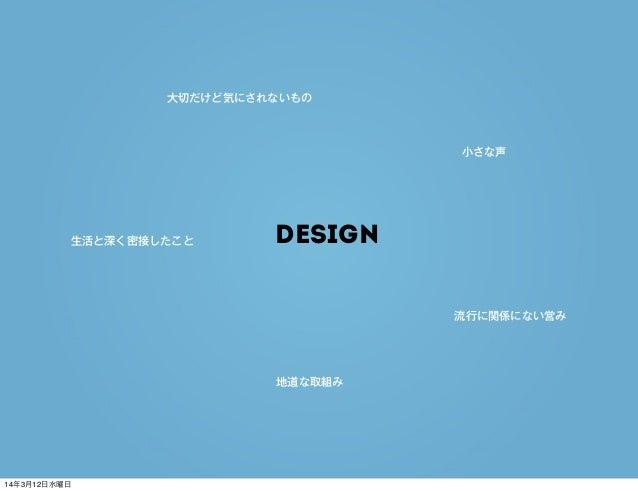 design for social good Graphic designers with a passion for social impact + social good in in vancouver, canada branding, print & digital, ux & ui design, web development.