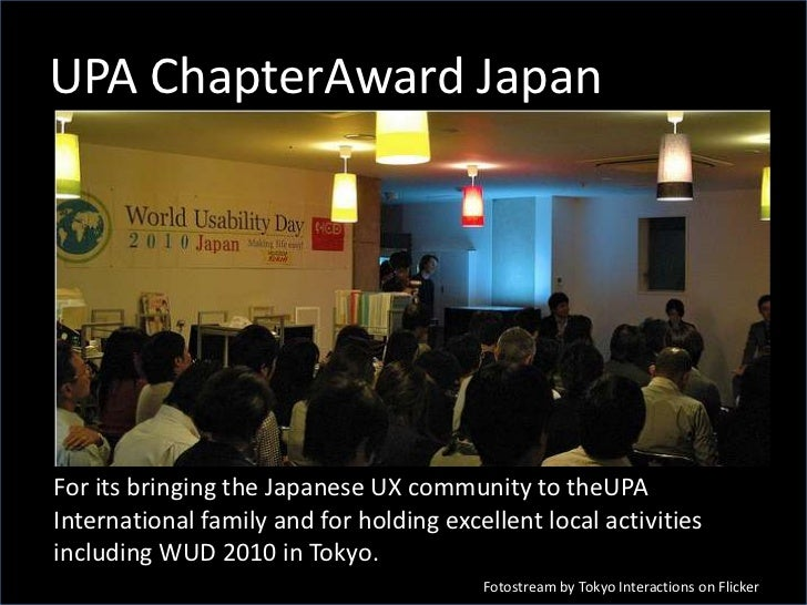 UPA2011 Award Night