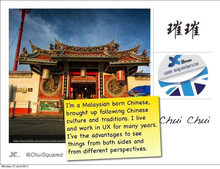 Chinese web design patterns: how and why they're different (Chui Chui Tan) Slide 2