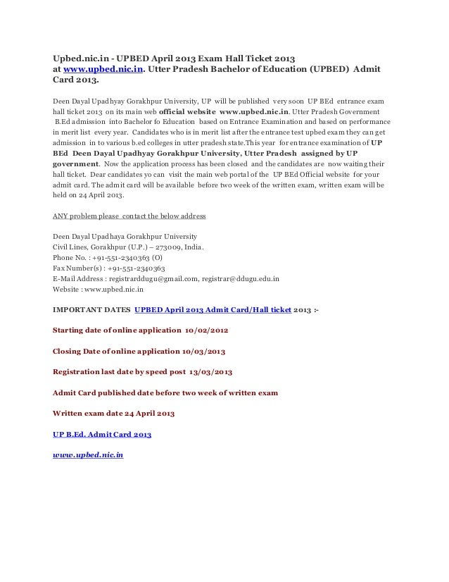 Upbed.nic.in - UPBED April 2013 Exam Hall Ticket 2013at www.upbed.nic.in. Utter Pradesh Bachelor of Education (UPBED) Admi...