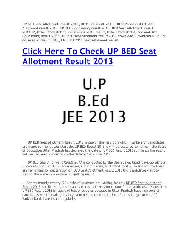 UP BED Seat Allotment Result 2013, UP B.Ed Result 2013, Uttar Pradesh B.Ed SeatAllotment result 2013, UP BED Counseling Re...