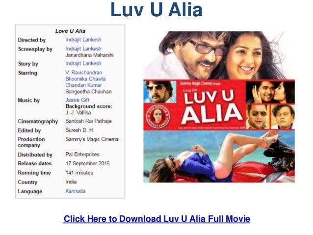new hindi movies name list 2016