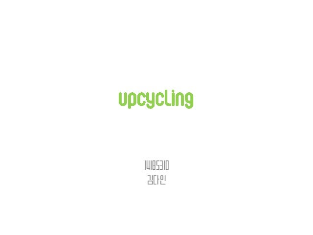 14185310 김다인