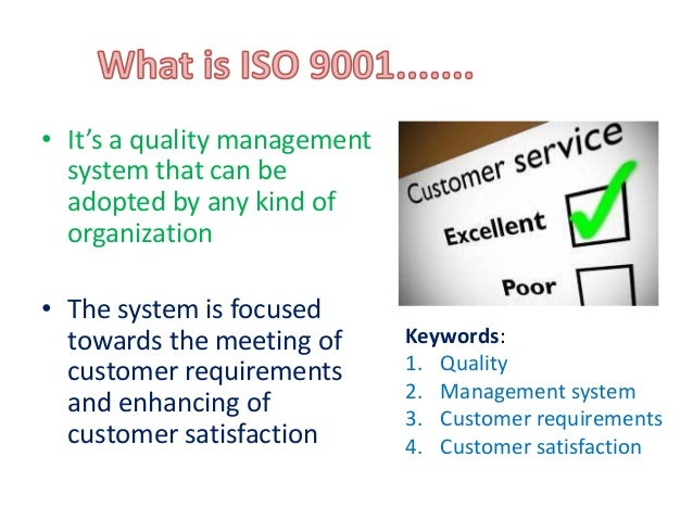 iso 9001 awareness presentation ppt