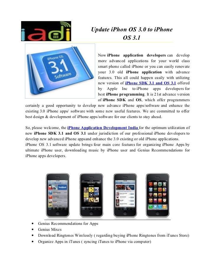 iPhone 3 1 Updates