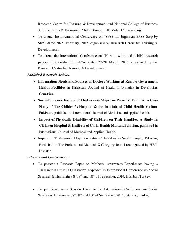 Research Centre for Training & Development and National College of Business Administration & Economics Multan through HD V...