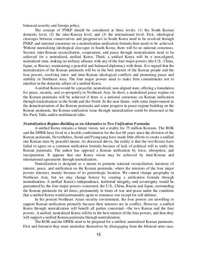Should censorship be banned? Essay