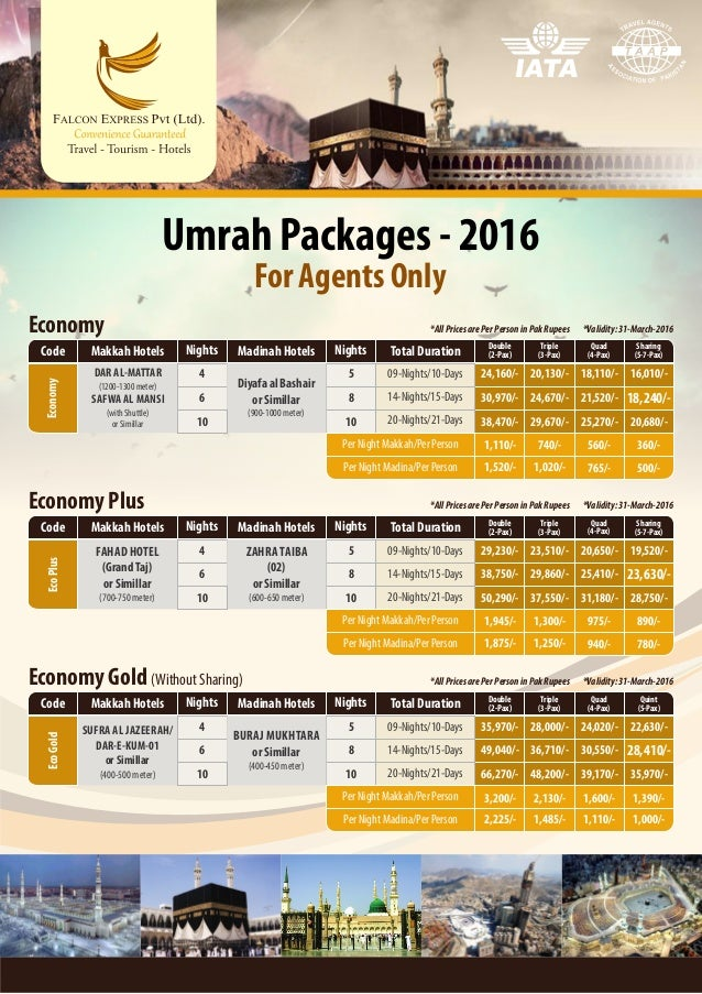 Cost Of Umrah Visa Fees 2019 2020: Updated Umrah Economy Packages 2016 (2