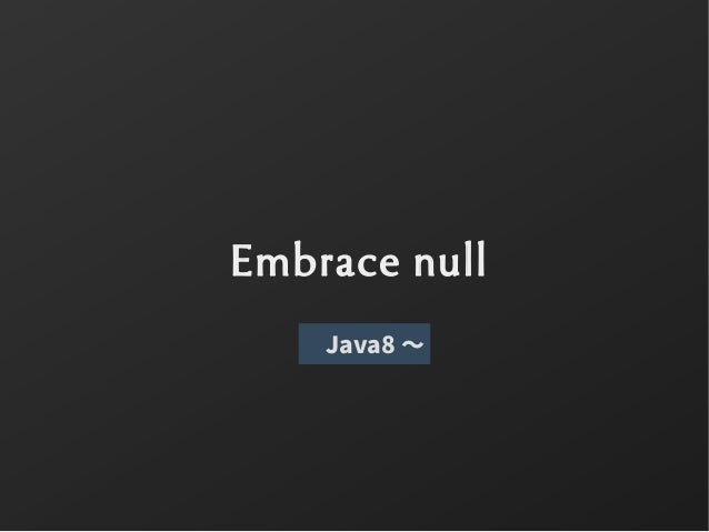 Embrace null Java8 〜