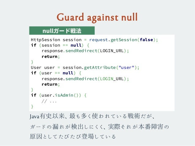 Guard against null HttpSession session = request.getSession(false); if (session == null) { response.sendRedirect(LOGIN_URL...