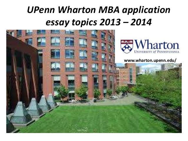wharton mba deadline